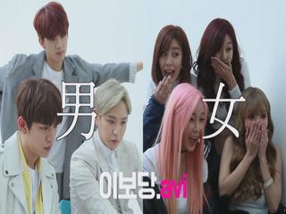 [M2] 베드씬을 보는 남녀 반응 차이 (B.A.P, 정준영, 레인보우, 문희준, CLC)