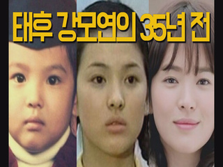 [M2]태양의후예 강모연 송혜교의 35년