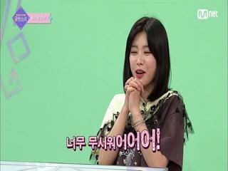 [1회] 걸그룹 칼군무의 나노 디테일이란? (feat. 대선배 스테파니)
