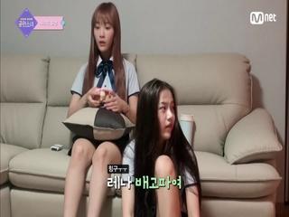"""[1회] 공원소녀 급식단의 리얼 모닝 """"배고파! 밥밥삐야아~"""