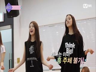 [1회] 세상에 없던 비글미! 공원소녀 리얼 흥폭발 현장