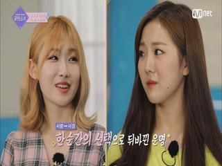 [2회] [공원소녀 人生극장] '@@ 복불복', 운★명은 한순간에 바뀌는 거야?!