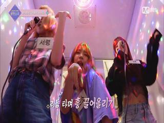 [2회] 무조건! 대방출★ <공원소녀> 큐티섹시흥부림 모먼트