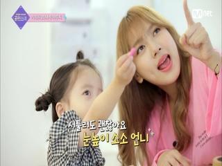 [4회] [#5세#뚜지#맞춤#한국어] 이게 바로 특급 케미야~♥