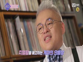 [5회예고] 전쟁이다! 치열해 지는 MC들의 신경전@공원소녀 팀워크 중간점검? <GOT YA! 공원소녀>