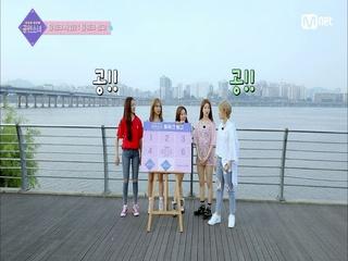 [5회] [4행시 고수 등장이오] 뺴박캔트 미션 클리어각?! (feat. 예능새싹 미야의 공공칠빵!)