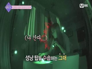 [5회] [친화력甲] 귀신도 머쓱하게 만드는 해맑레나의 공든탑 복구기