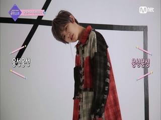 Waiting for you★ 오래 기다렸어~ 7인 7색 공원소녀 데뷔필름 대공개!