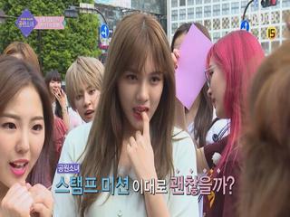[7회예고] 공원소녀 첫 해외 스케쥴♥ 스펙타클한 미션 수행?! <GOT YA! 공원소녀>
