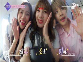 [7회] 공원소녀 첫 해외스케줄 가는 길! 두근두근 령앤주가 처음 맛본 신세계 (feat.  미소나의 먹킷리스트)