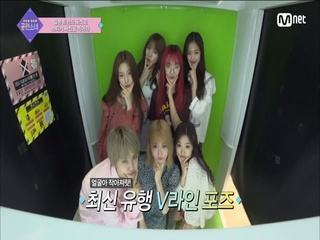 [7회] 일본 최신 유행포즈 접수! 공원소녀 큐티뽀짝 스티커 사진 찰칵!♥