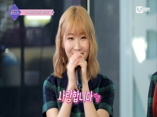 [10회] [공·소 보러 YOLOWA♥] 공·소의 무엇이든 물어보는 미니 팬미팅