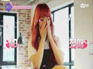 [10회] 팬들의 소원은 현실이 된다★ 소원요정으로 변신한 일곱 소녀 (A.K.A 공원소녀가 왜 거기서 나와?)