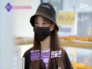 [10회] 공원소녀가 아르바이트 가게에 깜짝 등장한다면?!