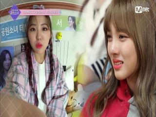 [10회] [TO. 레나&소소] 언니라인 미야&서경의 진심 가득 영상 편지♥