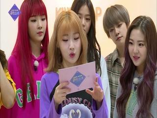 데뷔관찰게임 GOT YA! 공원소녀 10화
