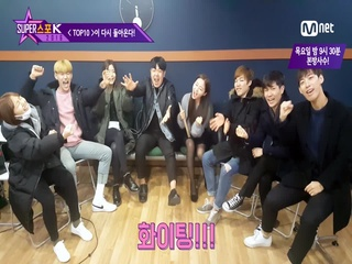 [슈퍼스포K] 이번주 결승전, TOP10 단체 무대 최초 공개!