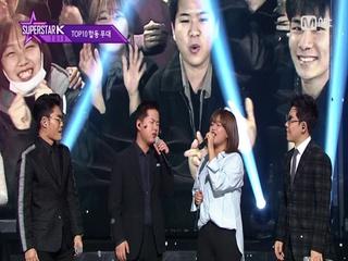 """[12회] 마지막 선물! TOP10&김범수&김연우 - """"하나되어"""""""
