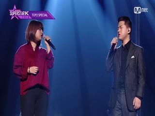 """[12회] 그 때 그 감동! 김영근&이지은 - """"사랑 그렇게 보내네"""""""