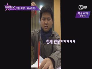 [김영근 뭐함?] 쉬는 시간편