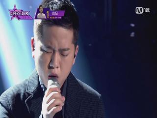 """[12회] 역시는 역시다! 김영근 - """"이사랑"""" <음원발매>"""