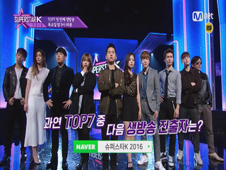 [10회 예고] 드디어! TOP7의 첫 생방송 무대가 시작된다!
