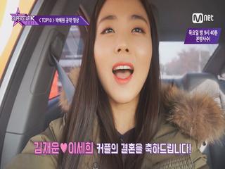 <TOP 10> 박혜원 공약 영상 - 마음 따뜻했던 결혼식 축가♥