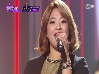 [10회] 무대를 삼키다! 이지은 - Bang Bang <음원발매>