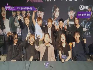드디어 오늘 TOP7 생방송 경연! 문자 투표 많이 해주세요!