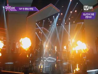 [선공개] TOP7 첫생방송 리허설 직캠 공개