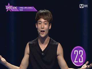 [2회] 한예종 노래하는 발레리노 김진오 - You