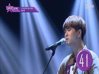 [2회] 21세 길거리 음악 청년 박준혁 - 오늘도