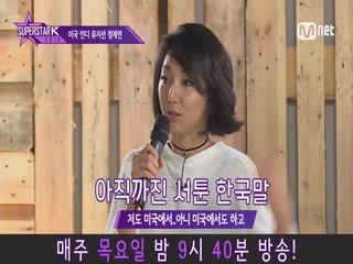 [특별공개] 미국 인디 뮤지션 정재연, 자기소개영상 공개!