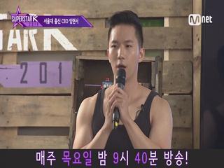 [특별공개] 서울대 출신 CEO 임현서, 자기소개영상 공개!