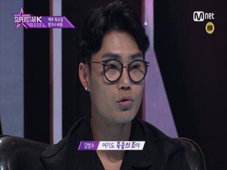 [4회 예고] 김범수가 심사 포기 선언한 레전드 무대 공개!