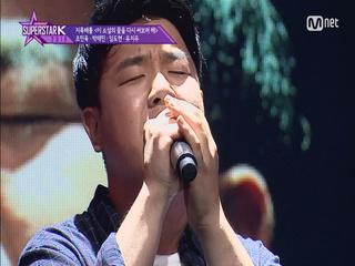 [4회] 조민욱+박태민+임도현+유지우 - 이 소설의 끝을 다시 써보려해