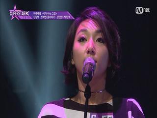 [4회] 신원혁+정재연+장선영+박찬호 - 니가 사는 그집
