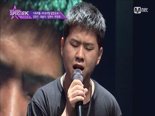 [4회] 김영근+최솔지+임현서+박장희 - 바보처럼 살았군요