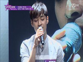 [4회] 김민정+박준혁+이세라+진원 - 옛사랑