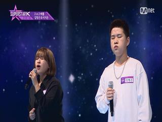 [5회] 김영근&이지은 - 사랑 그렇게 보내네 <음원공개>
