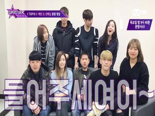 <슈퍼스타K7> 우승자 케빈오 데뷔! TOP 10이 응원합니다!