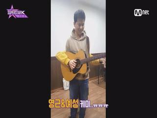 [그리움주의] ′영예가중계′ MC 김영근&김예성의 케미!