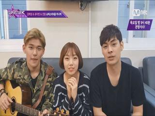 김예성, 유다빈, 진원 <슈퍼스타K 2016>을 떠나며