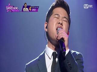 [10회] 이런 모습 처음! 김영근 - I Sing The Blues <음원발매>