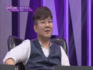 슈퍼스타K 2016 2화