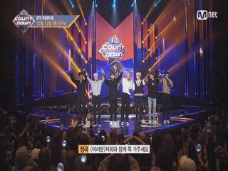 방탄소년단 종합선물세트! <BTS 카운트다운>