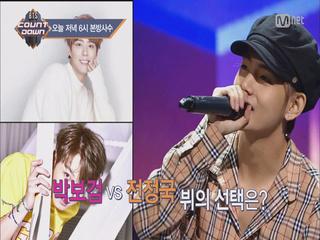 [선공개] 방탄소년단의 사적이고 은밀한 이야기! 드루와~ 드루와~