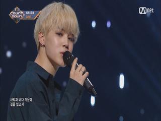 '최초공개' 방탄소년단 - LOST|BTS COUNTDOWN