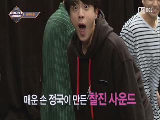 방탄소년단의 댄투댄투!|BTS COUNTDOWN