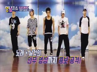 [3화] KEY vs 종현 vs 민호! 밀당댄스 시즌 2의 우승자는?